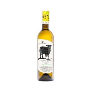 Μαύρο Πρόβατο Κτήμα Νίκος Λαζαρίδης