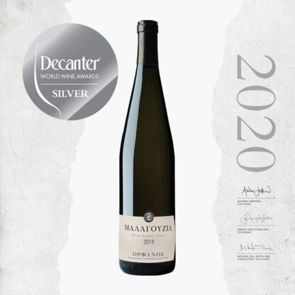decanter-silver-award-2020-malagouzia-ktima-ofanou