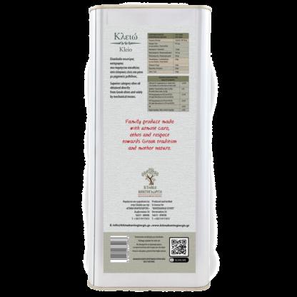 Εξαιρετικό Παρθένο Ελαιόλαδο Κλειώ ποικιλίας Κορωνέικης Αχαϊας 5L Κτήμα Κοντογιώργη