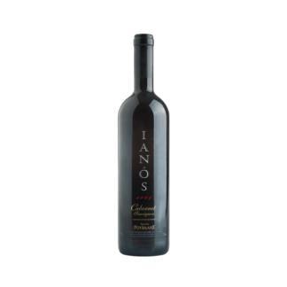 Ιανός Cabernet Sauvignon Οινοποιείο Ρούβαλης 750ml 2008 οίνος ερυθρός ξηρός