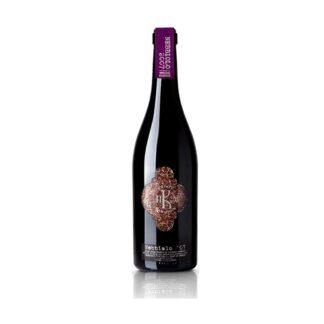 Κτήμα Καριπίδη Special Edition Nebbiolo 2007 οίνος ερυθρός ξηρός 750ml