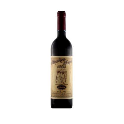 Μαυροδάφνη Πατρών χρονιάς 1944 750ml Κρασιά Καρέλας οίνος ερυθρός γλυκός