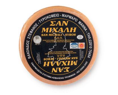 Σκληρό Τυρί Σαν Μιχάλη Σύρου Π.Ο.Π. 250gr Τυροκομείο Ζωζεφίνος