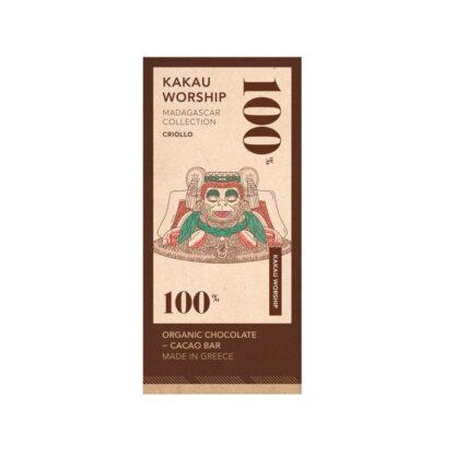 Σοκολάτα 100% κακάο Ελληνική Βιολογική Kakau Worship 75gr