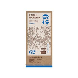 Σοκολάτα 62% κακάο και καφέ Βιολογική Kakau Worship 75gr