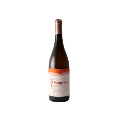 Orange Κτήμα Μαρκόγιαννη Ρητινίτης 750ml 2019 οίνος λευκός ξηρός