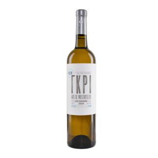 Γκρι Μοσχοφίλερο Οινοποιείο Κανακάρη 750ml ξηρός λευκός οίνος